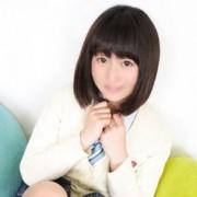 わか|オシャレな制服素人デリヘル JKスタイル - 新宿・歌舞伎町風俗