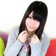 せら|オシャレな制服素人デリヘル JKスタイル - 新宿・歌舞伎町風俗