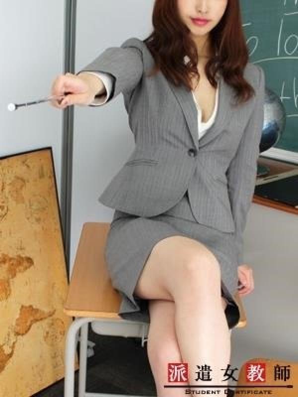 ちひろ先生 派遣女教師 - 渋谷風俗