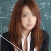 和歌子先生 派遣女教師 - 渋谷風俗