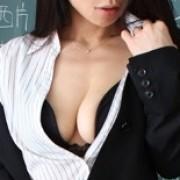 愉香先生 派遣女教師 - 渋谷風俗