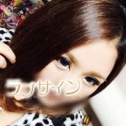 東京ラブサインの速報写真