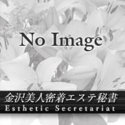 仙台 里香|金沢密着エステ - 金沢風俗