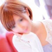 はるひ|ドレス・コード - 谷九風俗