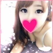 りお♥巨乳素人爆乳娘‼|Lupine~ルピナス~ - 博多風俗