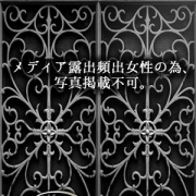 (5s)二ノ宮 可憐|D.vinci(ダヴィンチ) - 渋谷風俗