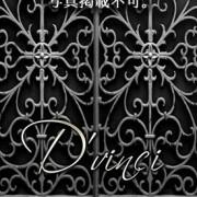 (6s)青山 美玲|D.vinci(ダヴィンチ) - 渋谷風俗