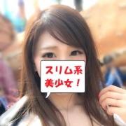 庄野 麗美|都庁前倶楽部アットレディー - 新宿・歌舞伎町風俗