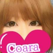 ☆Coara☆(コアラ)|Nukerunjyaa - 岡山風俗