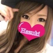 ☆Hazuki☆(ハズキ)|Nukerunjyaa - 岡山風俗